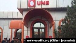 Офис мобильного оператора UMS в Узбекистане.