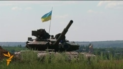 Украина аскарлари Донецкка яқинлашди