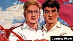 """С точки зрения автора, в Советском Союзе коммунистическая перспектива рухнула еще в 1927 году вследствие утверждения авторитарного государства (советский плакат """"Русский и китаец - друзья навек"""")"""