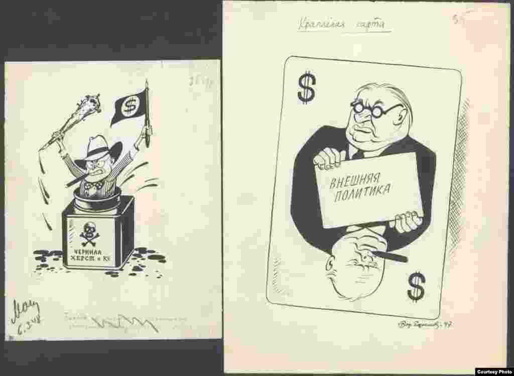 Russia -- Scanned cartoon, caricature, presented to RFE/RL by Boris Efimov, undated