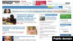 "The website of ""Komsomolskaya pravda"" on April 9, which features a headline identifying women suspected of being Caucasus ""terrorists."""