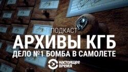 Как 17 августа 1988-го чуть не погибли 168 пассажиров рейса Киев-Куйбышев