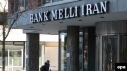 Bank Melli Iran