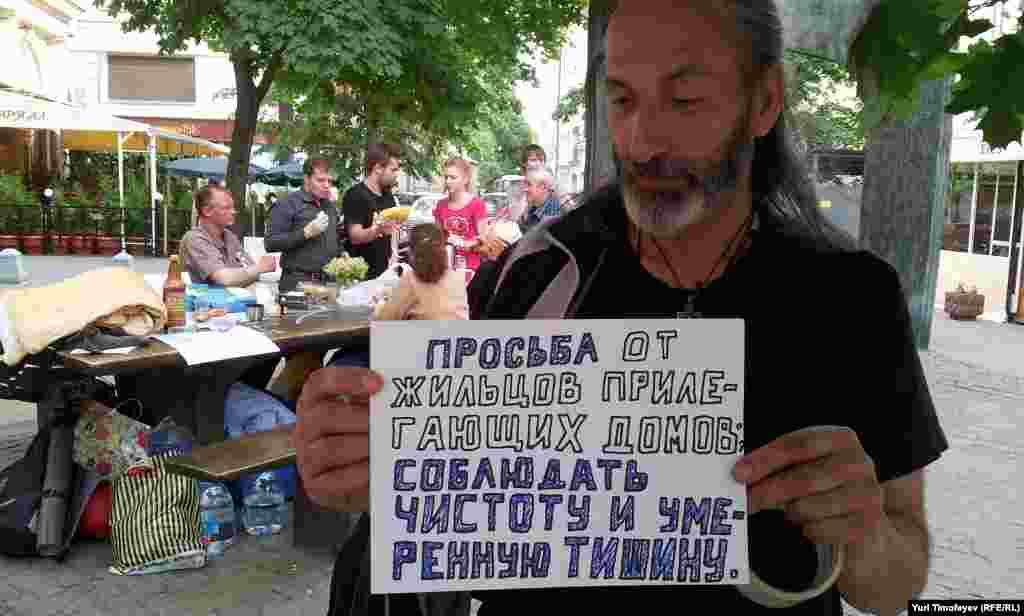 #оккупайарбат уважает местных жителей