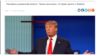Російські ЗМІ повідомили про заяви Трампа піврічної давнини