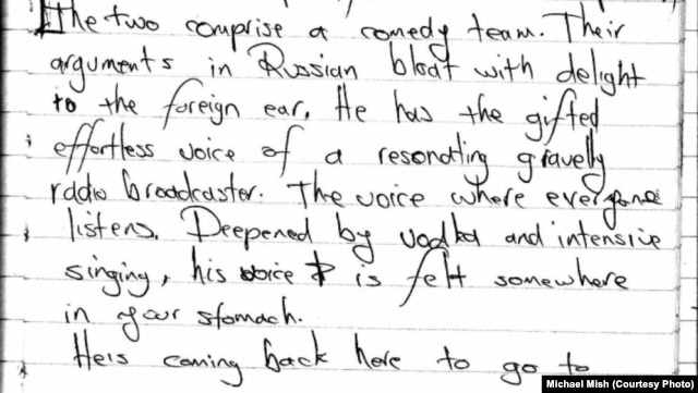 Another 1977 journal entry by Vysotsky's friend, Michael Mish (click to enlarge)