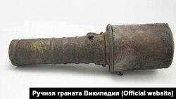 Ручная граната. Иллюстративное фото