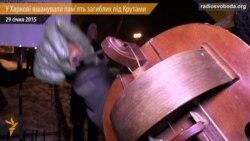Під звуки ліри у Харкові вшанували пам'ять загиблих під Крутами