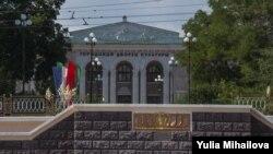 Palatul culturii din Tiraspol