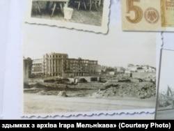 Раён гатэля «Беларусь», Менск пачас Другой сусьветнай вайны