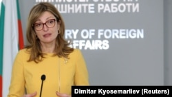 Ministrul bulgar de Externe, Ekaterina Zaharieva