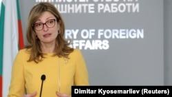 Bulgarian Foreign Minister Ekaterina Zaharieva