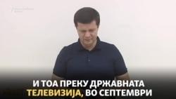 Туркменистански министер со лисици и во солзи