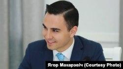 Ягор Макарэвіч