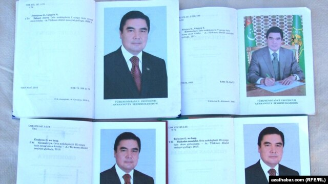 Turkmenistan -- School textbooks with Gurbanguly Berdymukhammedov's picture, 02May2012