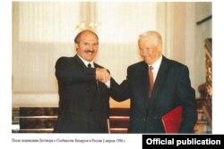 Аляксандар Лукашэнка і Барыс Ельцын, здымак 1997 году