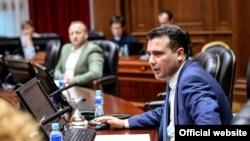 Sednica Vlade Makedonije