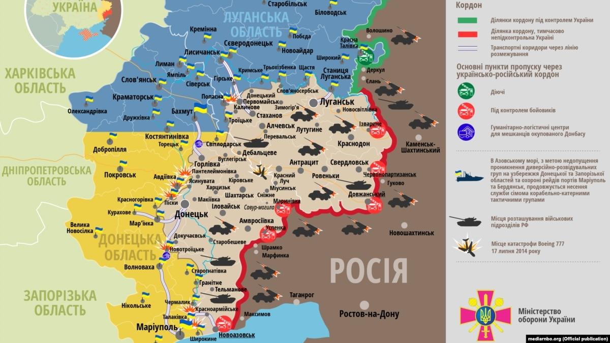 Штаб ООС: на Донбассе за сутки 10 обстрелов, потерь среди военных нет