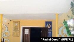 """корхонаи давлатии """"Истифодабарии манзил"""" -и соҳили рости шаҳри Хуҷанд"""
