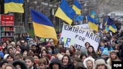 Украинаның Еуроодақпен интеграциясын қолдайтындар шеруі. Киев, 26 қараша 2013 жыл.