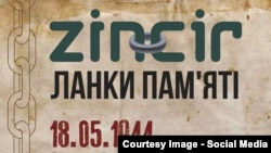 Ուկրաինա - Ղրիմի թաթարների տեղահանման 71-րդ տարելիցին նվիրված ցուցահանդես Կիևի թանգարաններից մեկում