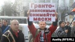 """Акмәчеттә """"Стоп Майдан"""" акциясе"""