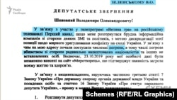 Перший раз у жовтні 2019 року, після участі у російській телепрограмі