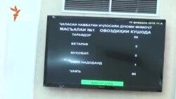 Референдум дар Тоҷикистон: Аз синни номзад ба президентӣ то...