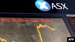 Азиатские рынки в понедельник закрылись ростом, динамика российских отрицательна
