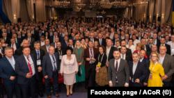 Conferința Asociației Comunelor