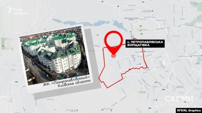 У час, коли Нечипоренко очолював прокуратуру Шевченківського району, подружжя стало власниками чотирикімнатної квартири у ЖК «Петропавлівський»