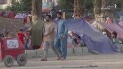 اعلام تفکیک جنسیتی دانشجویان در افغانستان