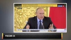 Путин об атмосфере