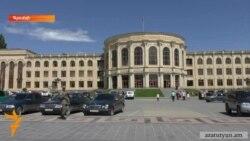 ՎԶԵԲ-ը 23,5 միլիոն եվրո կհատկացնի Գյումրիի փողոցների բարեկարգմանը