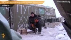 Танкова атака на український блокпост під Дебальцевим