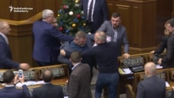 Brawl Breaks Out In Ukrainian Parliament