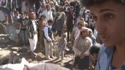 اليمن: آثار القصف الليلي على محيط قاعدة الديلمي الجوية