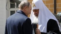 Putin și patriarhul Kirill al Moscovei.