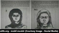 Ел кезіп жүрген екі «терроршы әйелдің» Өзбекстан полициясы жасаған суреттері.