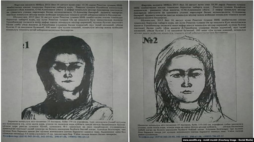 Ovozi Central Asian Women