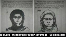 Фоторобот двух вооруженных женщин, которых разыскивают в Узбекистане.