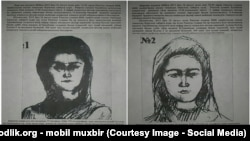 A composite picture of two women in Ferghana Province, whom Uzbek authorities said were armed and dangerous. But did they even exist?