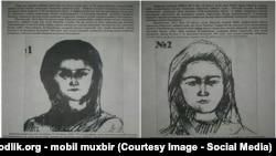 Фотороботы разыскиваемых в Риштонском районе Узбекистана женщин.