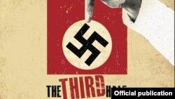 Трето полувреме, филм на Дарко Митревски, официјален постер.