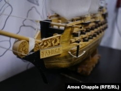 A model ship decorates the newspaper's offices, its bow featuring the newspaper's masthead -- a gift from a loyal reader.