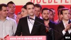 Владимир Нелоски, претседател на УМС на ВМРО-ДПМНЕ.