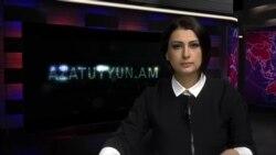 «Ազատություն» TV լրատվական կենտրոն, 20-ը ապրիլի, 2015թ․