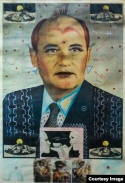Владислав Мамышев-Монро, портрет Михаила Горбачева