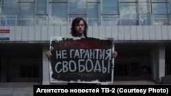 Одиночный пикет в защиту сестер Хачатурян в Томске