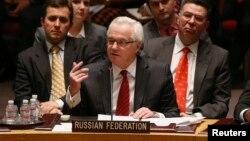 Ռուսաստանի դեսպան Վիտալի Չուրկինը ելույթ է ունենում ՄԱԿ-ի Անվտանգության խորհրդի՝ ուկրաինական ճգնաժամին նվիրված նիստին, Նյու Յորք, 19-ը մարտի, 2014թ.